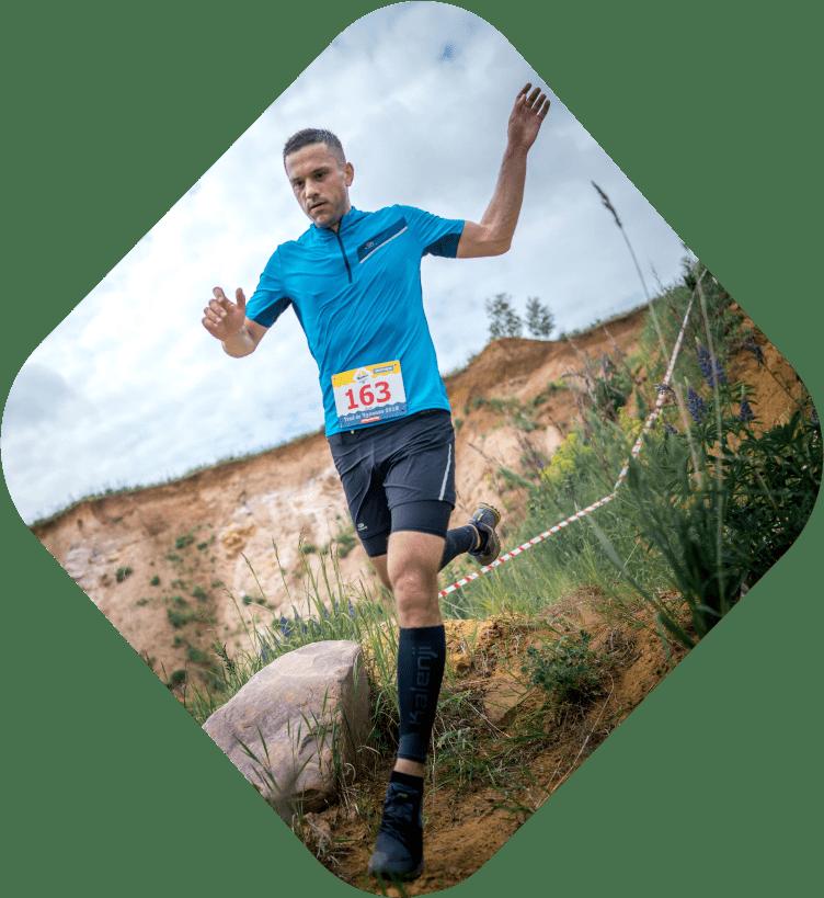 http://chulkovo-trail.ru/28-30%20километров